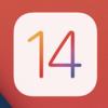 「iOS 14.5 Public Beta 8」 配信。iOS 14.5正式版は4/27?