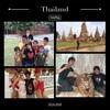 『🇹🇭《世界まとめ⑧》タイでの深刻な社会問題とは?🇹🇭』