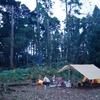 さっそくの2回目キャンプ①~昭和の森フォレストビレッジ