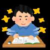 公認会計士試験の内容とは?科目は?かみくだいて簡単に説明します。