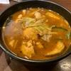 【CoCo壱】『スープカレーにハマってます♪』の件