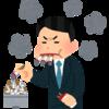 ストレスフリーで禁煙!ヘビースモーカーでも禁煙を成功させる方法がある!