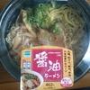 最近食べたダイエットコンビニ飯