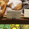 以外とこのお店はレモン味のパンが多くて嬉しい。(2019-3)