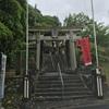 【福岡県飯塚市】撃鼓神社
