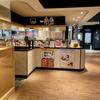 一風堂 ekie広島店(南区)とんこつコラーゲンおかゆ