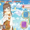 スマホゲーム「マギアレコード 魔法少女まどか☆マギカ外伝」ゲームが下手でも無課金でも約1年半続けています。