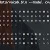 DMM API、char-rnn(リカレントニューラルネットワーク)でAV作品の紹介文を自動生成