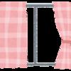 【ネイティブが使う表現】~behind the curtain~の意味。教科書では習わない日常英会話!!その19