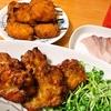 炙りチキン (スーパーの惣菜)