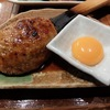 横浜野毛の「うだつ」で炉端焼のおいしさを味わってきました。