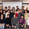 かさこ塾も残り3期、60名以上が集いました! 〜かさこ塾97期東京〜