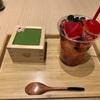 【カフェ巡り52】愛知県犬山市「むすび茶屋」おっさん1人で行く店じゃないけどね。