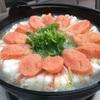 明太ミルフィーユ鍋