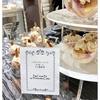 「いちじくクリームパイ」@優美ロンドン・青山販売会 フィンガーフード