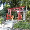 旦飯野神社(阿賀野市)-桜井識子著「あなたにいま必要な神様が見つかる本」掲載