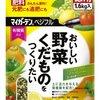 野菜用肥料のおすすめランキング10【初心者、人気、液体肥料、水耕栽培】