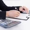 中小企業診断士の資格を得るにはどの位の費用がかかるの?