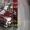 日本に100台、アバルト695エディツィオーネ マセラティのレザーシート補修