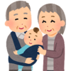 祖父祖母が孫をかわいがる理由