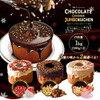 「チョコがけスーパージャンボクーヘン」がクーポン利用で55%オフ!