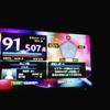 ただの歌好きがカラオケで95点以上を目指す!!~PART6~