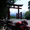 栃本関所&貫前神社ツーリング8/30(日)
