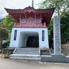 新四国曼荼羅 64番 蓮華寺