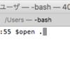 Mac terminal からFinder起動