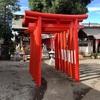 狐憑きを封印した 氷川神社の福徳稲荷(相模原市)