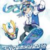 北海道・札幌にて「SNOW MIKU 2016」開催中。2/5(金)から11(木・祝)まで