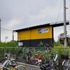境線:上道駅 (あがりみち)