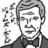 【洋画/DVD】ロジャー・ムーア版の『007』シリーズを片っ端から観てみた