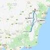 毎日更新 1983年 バックトゥザ 昭和58年12月5日 オーストラリア一周 バイク旅 164日目  23歳 気分上々 故郷出現 ヤマハXS250  ワーキングホリデー ワーホリ  タイムスリップブログ シンクロ 終活