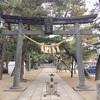 山神社(宮城)