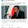 中国に好き勝手にさせてはいけません 麻生副総理 GJ 2021年7月13日