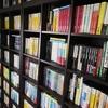 子どもにおすすめの小説|子どもを読書好きにする方法