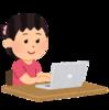【緊急事態宣言の影響】学校も塾も4月はお休み。塾はウェブ授業で20%返金、小学校はデジタルドリルを導入!