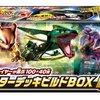 ポケモンカードゲーム マスターデッキビルドBOX EX