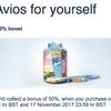 【セール情報】British Airways(ブリティッシュ エアウェイズ)にてavios(=マイル)購入の50%ボーナスセールを開催中