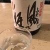 金泉、安芸乃風雅 純米大吟醸&雨後の月、岡山朝日米 純米大吟醸の味。