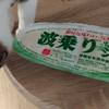 低カロリーでおいしい、豆腐で作る低糖質スイーツにどはまり中。