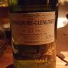 コンバルモア 1977-1994 17年 ケイデンヘッドグリーンボトル 65.3%