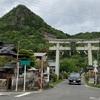 (滋賀ぶらぶら)太郎坊阿賀神社と多賀大社