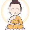 お経で読む仏教(読書感想文もどき)原典である「お経」の現代語訳と優しい解説はありがたい
