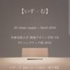 CSS x iOS の沼。
