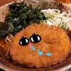 """食事の流儀 コロッケそば """"Croquette soba"""""""