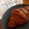 お菓子みたいなヴィエノワズリー、絶品クッキーも人気なパティスリー、セバスチャン・ゴダール。