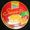 エッセルスーパーカップスイーツ(Sweet's)シナモン香るりんごのタルト!コンビニで買えるカロリーや値段が気になるアイス商品