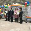 静岡県初 パートナーシップ宣誓制度スタート